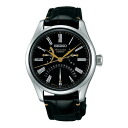 """""""Prestige model lacquered dial"""" SEIKO PRESAGE SARD011"""