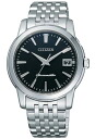 """The CITIZEN CTQ57-1202 """"Stainless steel model"""""""