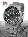 """VOSTOK EUROPE NH35A-5955195B """"EXPEDITION NORTHPOLE-1 automatic line """""""