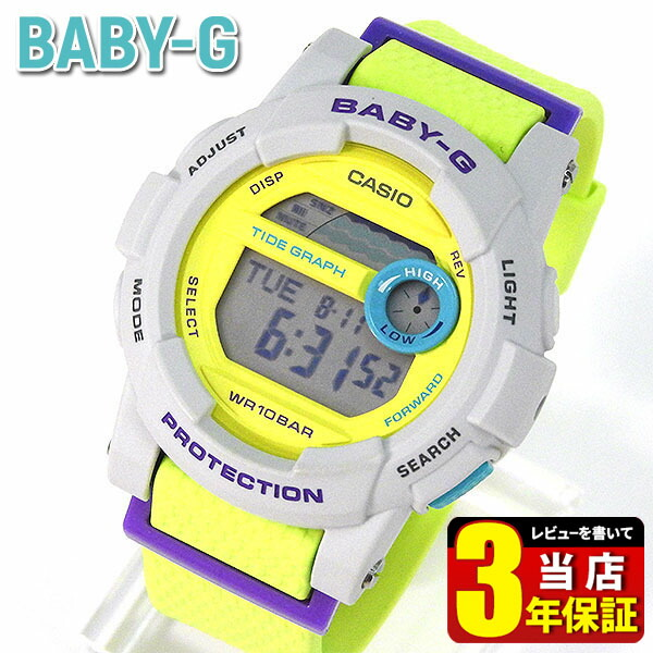 Baby-G ベビーG