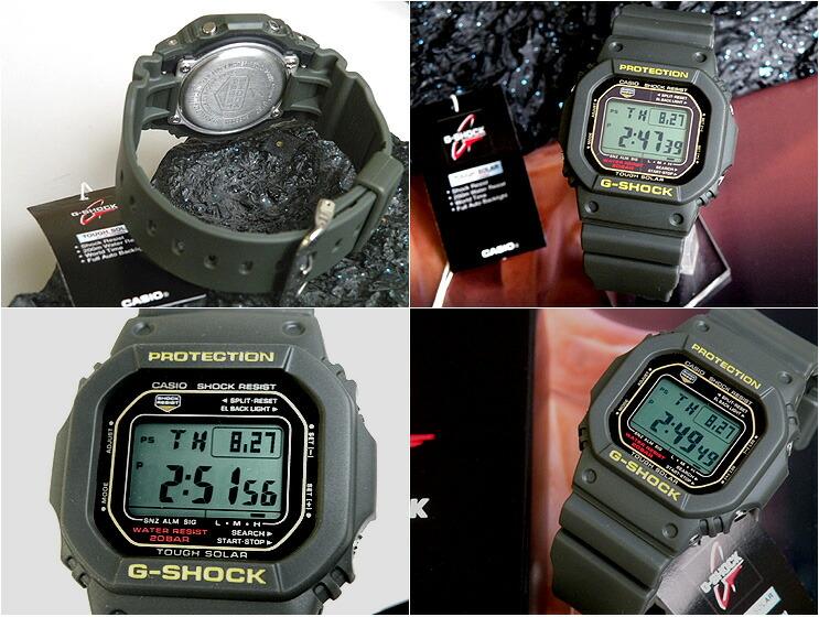 G-shock 5600 Celebrities