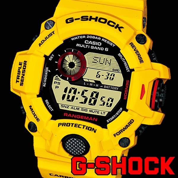 G-SHOCK買取価格表 | 腕時計買取フリースタイル