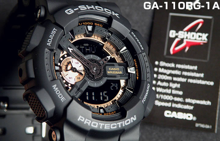 просто часы g shock 110rg Холодная погода делает