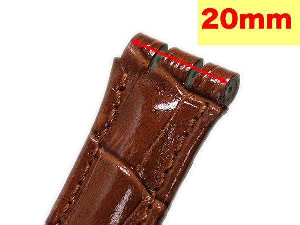 シェラトン 20mm