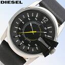 DIESEL/ diesel DZ1295