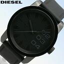 DIESEL / diesel DZ1446
