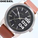 DIESEL/ diesel DZ1513/ watch / men / waterproofing / analog / brand