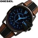 DIESEL / diesel DZ1600
