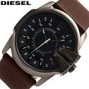 DIESEL / diesel DZ1618 watch