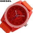 DIESEL/ diesel DZ1627 watch rubber