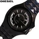 DIESEL / diesel DZ1646 Stud /STUD Black Watch