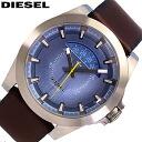 DIESEL / diesel DZ1661 watch
