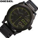 DIESEL / diesel DZ1678 DOUBLE DOWN
