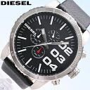 DIESEL / diesel DZ4208/watches / mens / waterproof / analog/brand