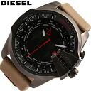 DIESEL/ diesel DZ4306