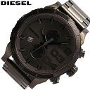 DIESEL / diesel DZ4314 watch chronograph