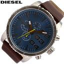 DIESEL / diesel DZ4330 watch chronograph