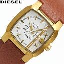 DIESEL/ diesel DZ5296