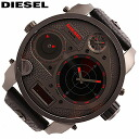 DIESEL/ diesel DZ7297/ watch / men / waterproofing / leather