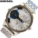 DIESEL / diesel dz5305 MINI DADDY / Daddy mini