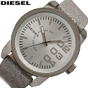 DIESEL/ diesel DZ5381