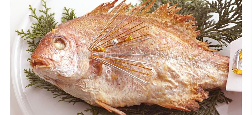 お食い初め 鯛のイメージ
