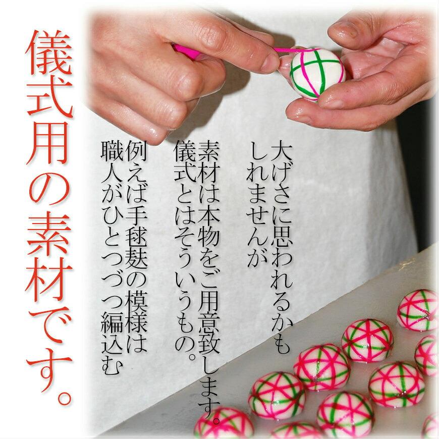 儀式の為の素材