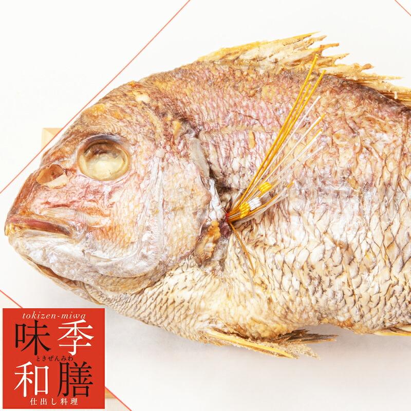 天然祝い鯛姿焼き 商品イメージ