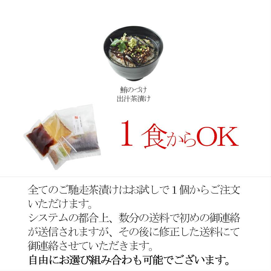 1食からOK