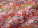 Kyoto Nishijin brocade fabric chrysanthemums, Rebtel (peach ) / mekari / Japanese fabric / Japanese pattern fabric / Japanese pattern and Japanese /fs3gm / ★ kitchen points up Festival ★ 10215