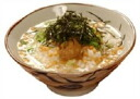 "20 g of Oita Saiki restaurant ""いそ reason"" specially made taste sesame boiled rice in tea *15 meal case 02P28oct13"