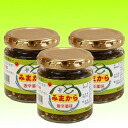 2014 new Awa tradition very spicy pepper condiments were up from (bottle) 85 g x 3 05P10Jan15