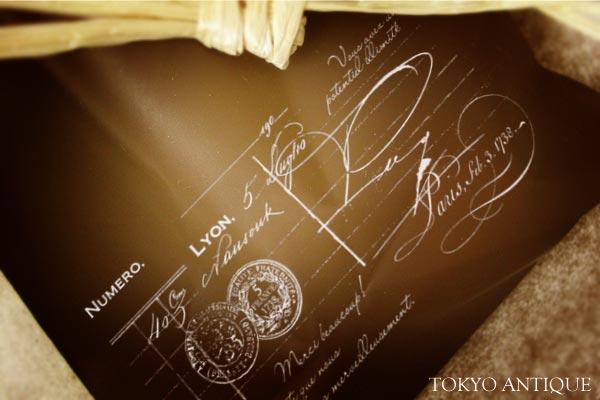 リヨンの伝票 スタンプ