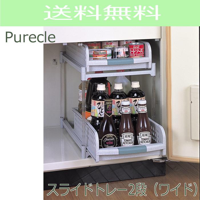 http://image.rakuten.co.jp/tokyo-red-cherry/cabinet/greenpal/purecle/n12-0322-31.jpg