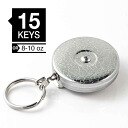 KEY-BAK # 5 original key back 60 cm silver chain type (United States-key bag, genuine)