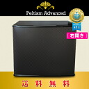 Compact refrigerator energy saving 17 liter-Peltism advanced series SS10P03mar13Kingdom carbon black (carbon black Kingdom) door opening right 10P28oct13