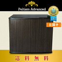 Compact refrigerator energy saving 17 liter-Peltism advanced series symphony wood black Symphony wood door left open alone 1-door 480455