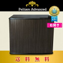 Compact refrigerator energy saving 17 liter-Peltism advanced series symphony wood black Symphony wood doors right open alone 1-door 480455