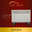 Panel heater ASEBI PANEL WARMER ( アセビパネルウォーマー ) rooms for Panel heater plain white 10 P 25 Apr13 10P06may13 10P22Nov13
