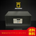 Safe safes AKANAI ( Ascani ) matte black hotel for small safe 363394 10P12Oct14 430188
