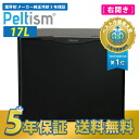 "Compact refrigerator energy saving 17 liter-Peltism (ペルチィズム) ""Classic black"" doors right open hospitals, clinics and hotels for cold fridge Peltier fridge mini fridge electronic fridge 10P28oct13"