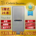 Wine cellar 10P22Nov13 for duties for Cachette Secrete (カシェットシークレット) CAFE, BAR, restaurants for 24 wine cellar