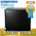 "Compact refrigerator energy saving 17 liter-Peltism (ペルチィズム) ""Classic black"" doors left open hospitals, clinics and hotels for cold fridge Peltier fridge mini fridge electronic fridge 10P28oct13"