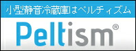 Peltism