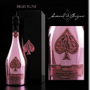 ★ time limited SALE conducted during ★ Armand de brignac rose 10 P 01 Jun14 10P12Sep14