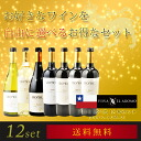 ★ per 1050 yen ★ Chilean Aromo Vigna original pick set of 12 ~ mid-flight reserve series 7-10 P 21 May14 10P01Jun14