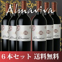 ★ time limited SALE implementation ★ Almaviva 2011 6 book SET-ALMAVIVA ~