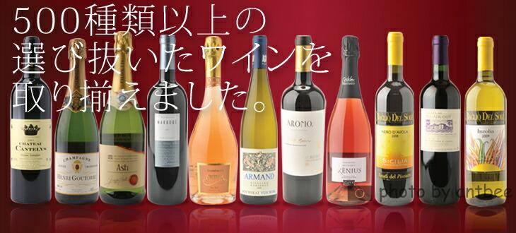 ワイン プレゼント