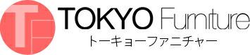 東京ファニチャー