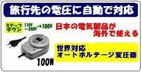 ����ι���Ѽ�ư�Ѱ��CT-100X